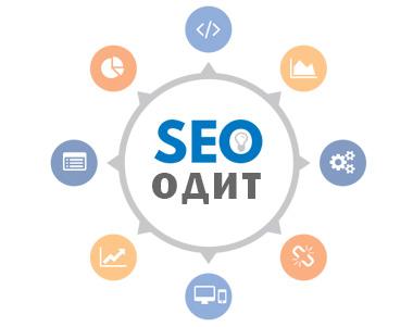 seo-audit_service