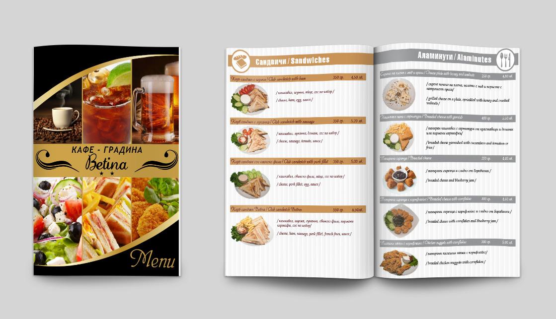 Дизайн на меню