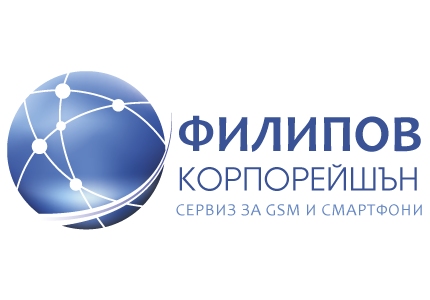 Филипв Корпорейшън