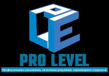 pro level