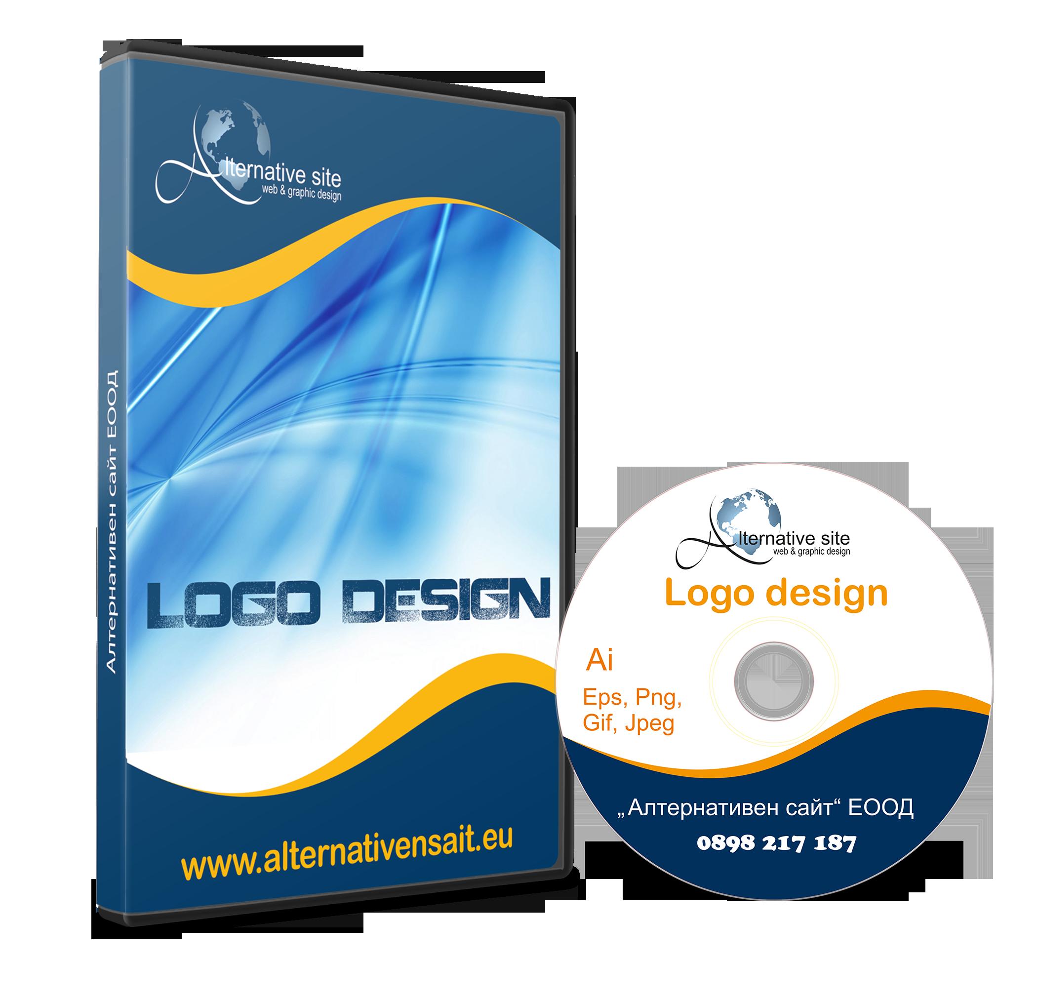 лого дизайн стандартен вариант