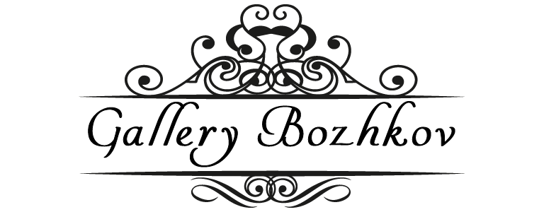 Фирмено лого за  ГАЛЕРИЯ БОРИС БОЖКОВ