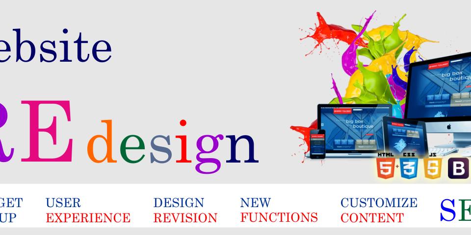 Ре дизайн на уеб сайт