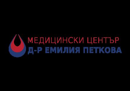 Лого дизайн медицински център д-р Емилия Петкова