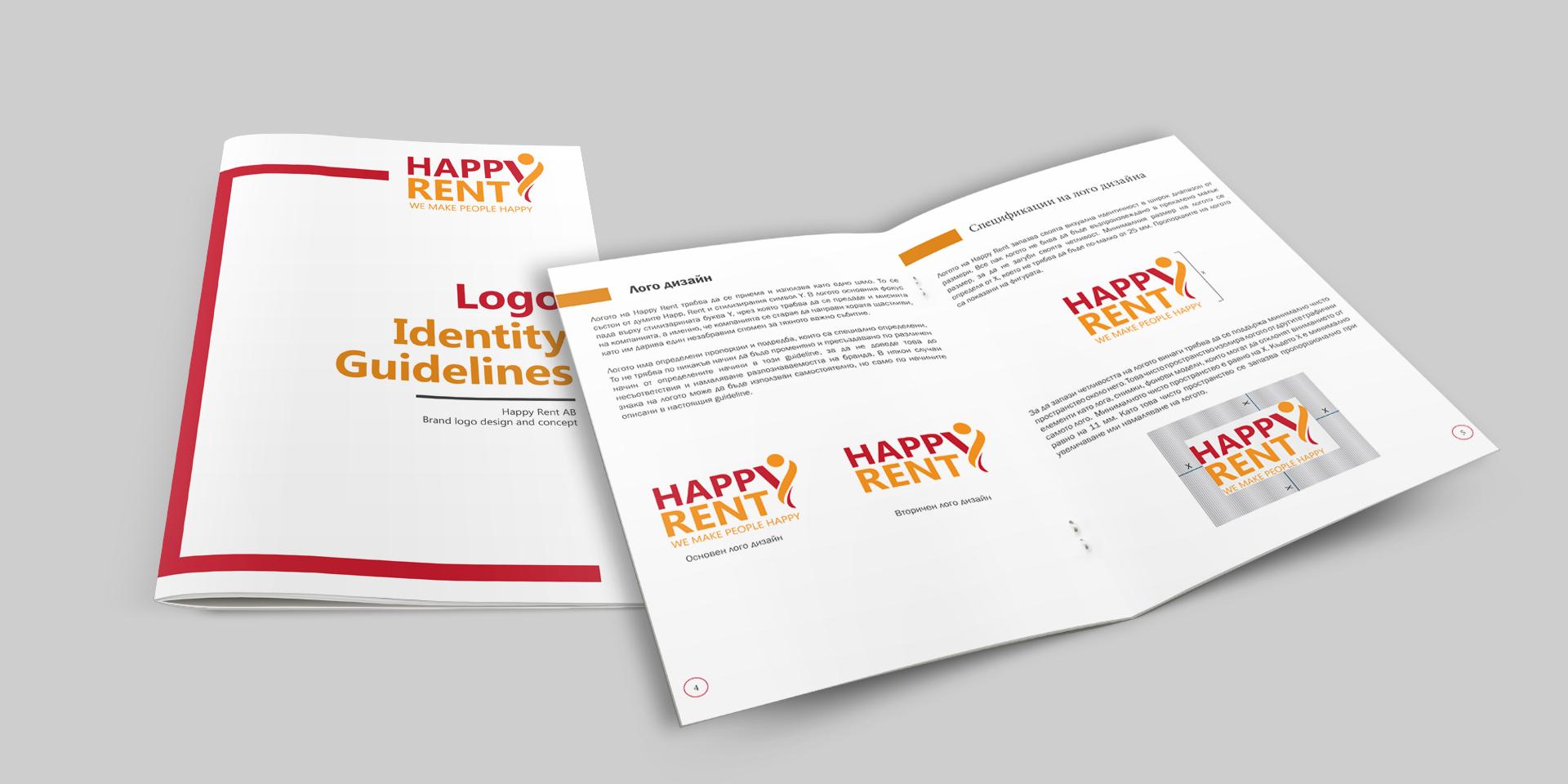 Лого дизайн guideline за Happy Rent