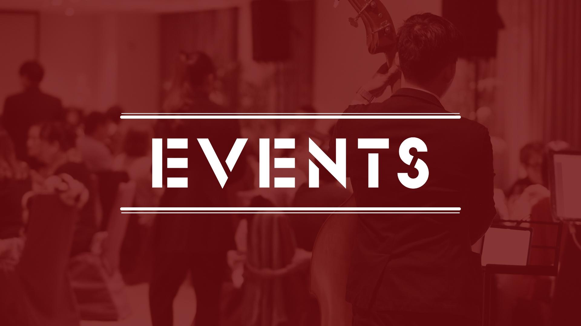 Организиране на събития