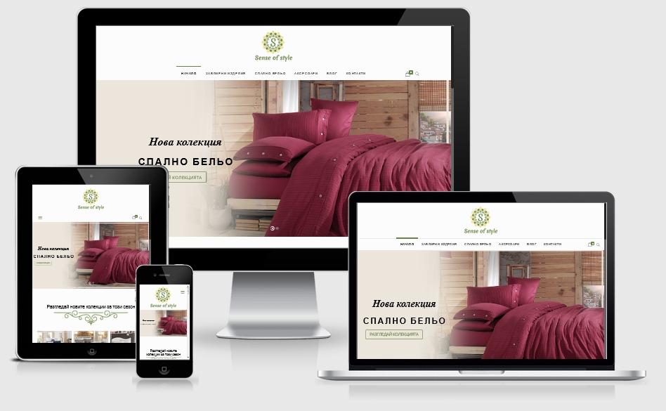 Sense of style онлайн магазин
