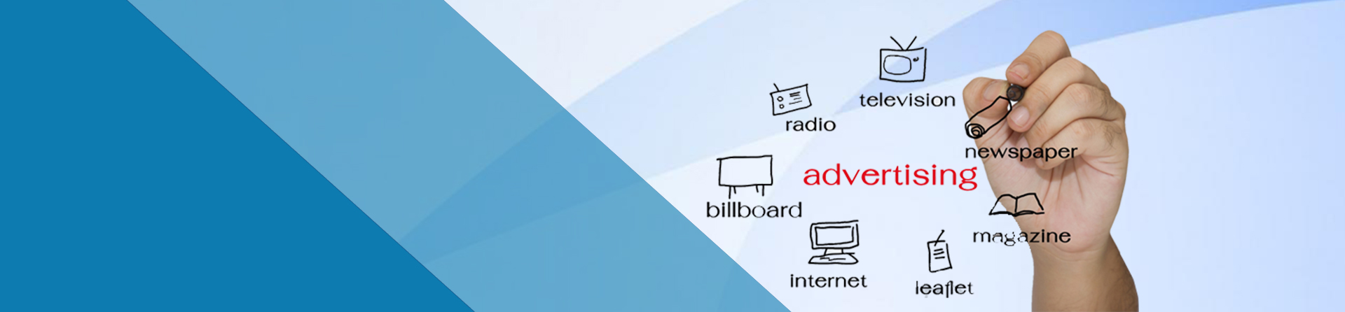 Услуги на рекламна агенция Алтернативен сайт
