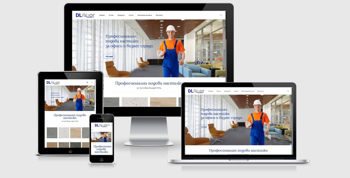 Официален уеб сайт на Ди Ел Флор България