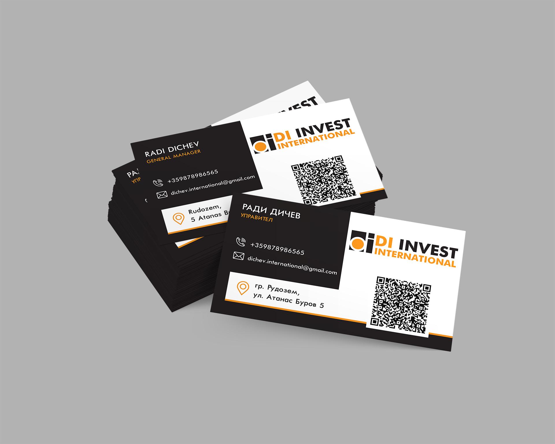 Визитки за Ди Инвест Интернешънъл